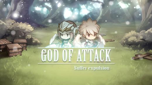 God of Attack Ekran Görüntüleri - 5