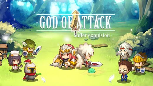God of Attack Ekran Görüntüleri - 4