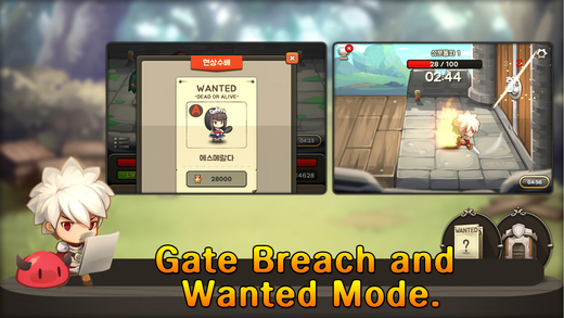 God of Attack Ekran Görüntüleri - 3