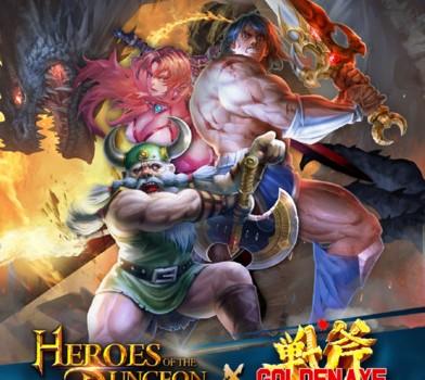 Heroes of the Dungeon Ekran Görüntüleri - 5