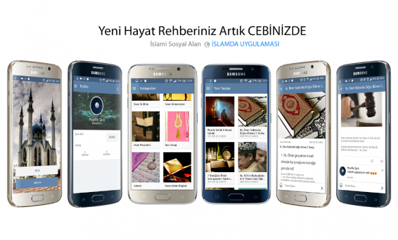 İlmi Halim İslam Kütüphanesi Ekran Görüntüleri - 4