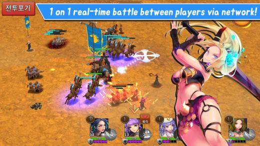 Kingdom Slayer Ekran Görüntüleri - 3