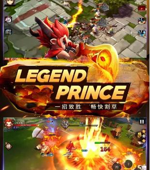 Legend Of Prince Ekran Görüntüleri - 4