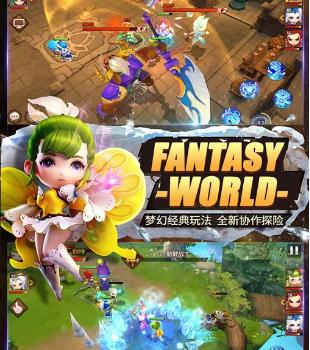 Legend Of Prince Ekran Görüntüleri - 1