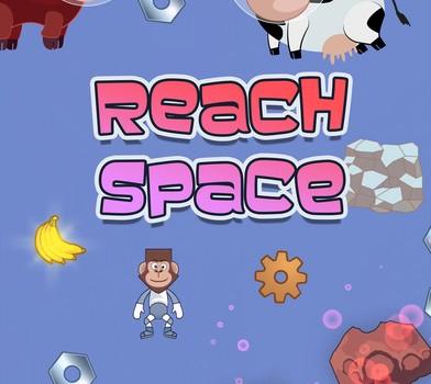 Space Max Ekran Görüntüleri - 3