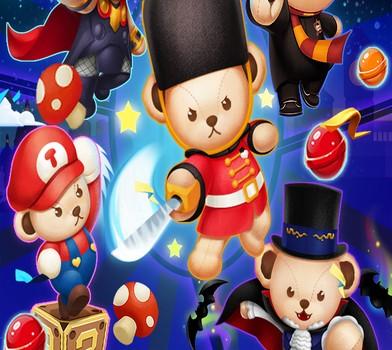 Teddy Pop Ekran Görüntüleri - 1
