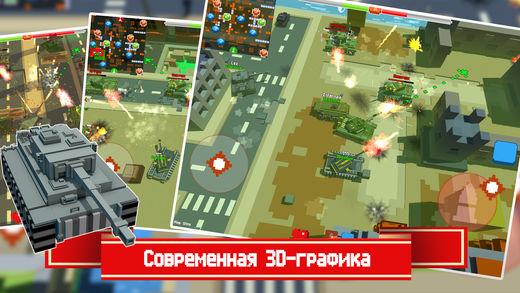 War Boxes Ekran Görüntüleri - 2