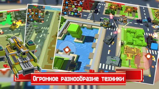 War Boxes Ekran Görüntüleri - 4