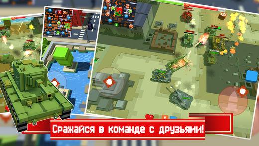 War Boxes Ekran Görüntüleri - 3