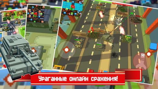War Boxes Ekran Görüntüleri - 5