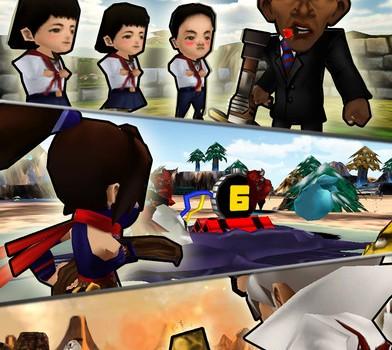 Dear Leader Ekran Görüntüleri - 1