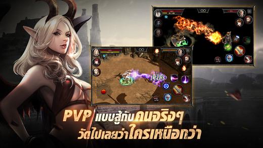 Dragon Raja MX Ekran Görüntüleri - 2
