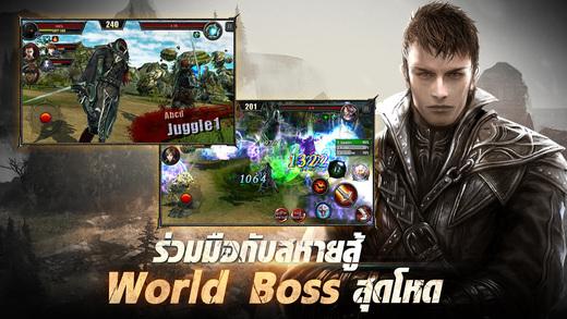 Dragon Raja MX Ekran Görüntüleri - 3