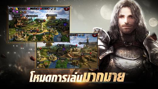 Dragon Raja MX Ekran Görüntüleri - 4