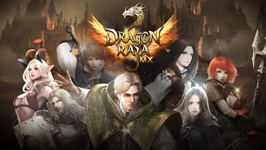 Dragon Raja MX Ekran Görüntüleri - 1