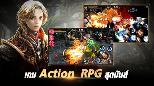 Dragon Raja MX Ekran Görüntüleri - 5