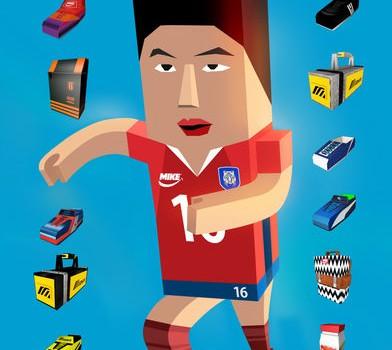 GO11 Fantastic Football Ekran Görüntüleri - 3