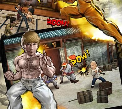 Kung Fu All-Star Ekran Görüntüleri - 2