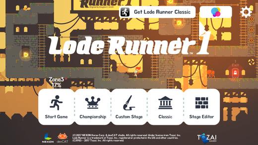 Lode Runner 1 Ekran Görüntüleri - 4