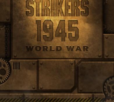 STRIKERS 1945 World War Ekran Görüntüleri - 1