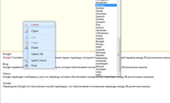 Convert .NET Ekran Görüntüleri - 6