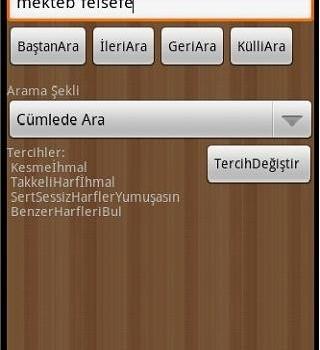 Risale-i Nur Okuma Ekran Görüntüleri - 2