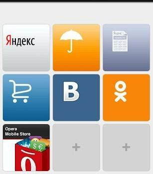 Yandex Opera Mobile Ekran Görüntüleri - 1