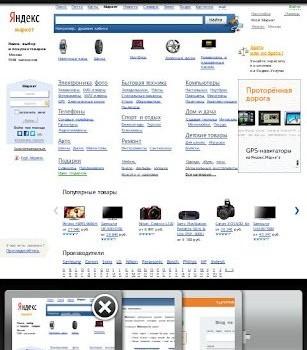 Yandex Opera Mobile Ekran Görüntüleri - 3