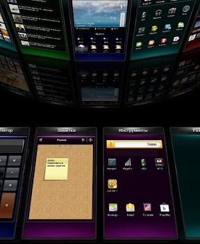 Yandex.Shell Ekran Görüntüleri - 5