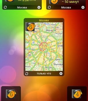 Yandex.Traffic Ekran Görüntüleri - 3