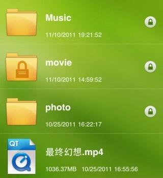 AcePlayer Ekran Görüntüleri - 1