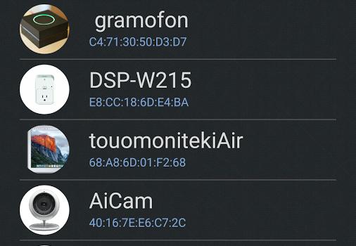 ASUS Router Ekran Görüntüleri - 5