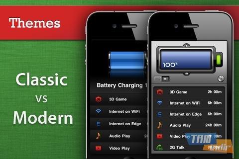 Battery Master Free Ekran Görüntüleri - 1