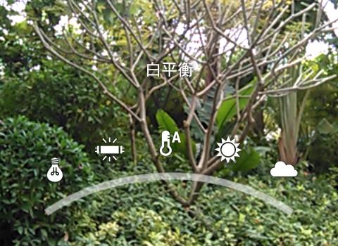 Camera for Android Ekran Görüntüleri - 1