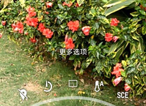 Camera for Android Ekran Görüntüleri - 3