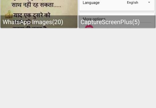 Capture Screenshot Ekran Görüntüleri - 1