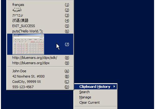 ClipX Ekran Görüntüleri - 1