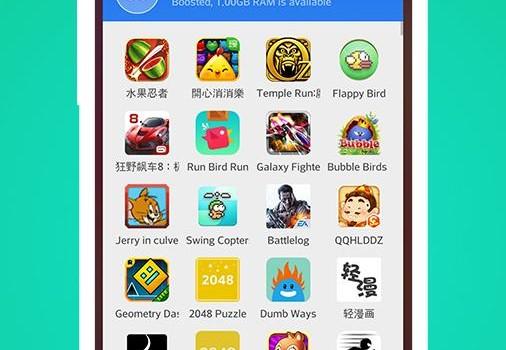 CM GameBooster Ekran Görüntüleri - 1