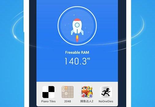 CM GameBooster Ekran Görüntüleri - 2