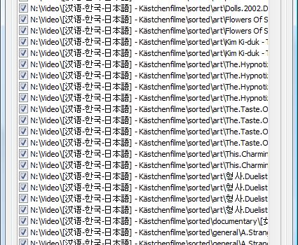Directory Listing Ekran Görüntüleri - 1