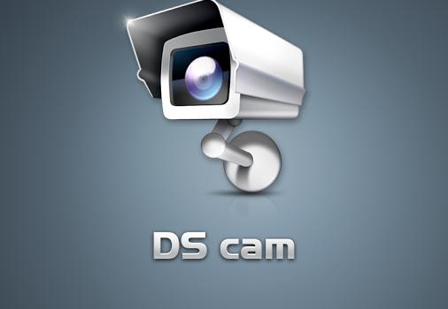 DS Cam Ekran Görüntüleri - 4