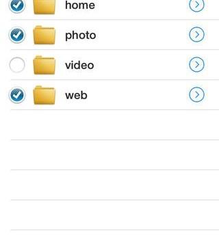 DS Cloud Ekran Görüntüleri - 4