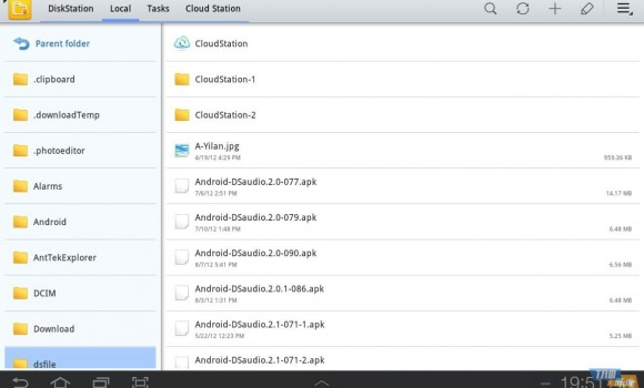 DS File Ekran Görüntüleri - 4