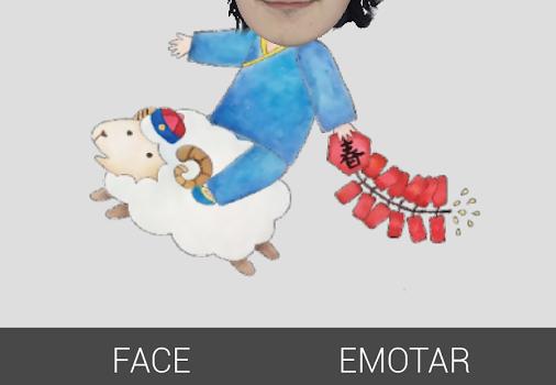 Emotar Ekran Görüntüleri - 2