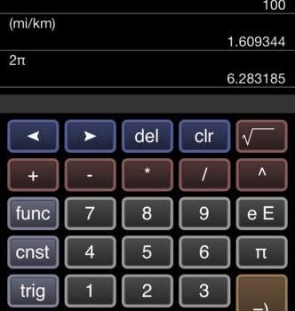 Free Graphing Calculator Ekran Görüntüleri - 1