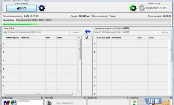 FreeFileSync Ekran Görüntüleri - 4