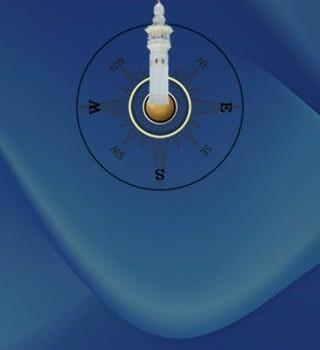 Hasenat Namaz Vakitleri Ekran Görüntüleri - 2