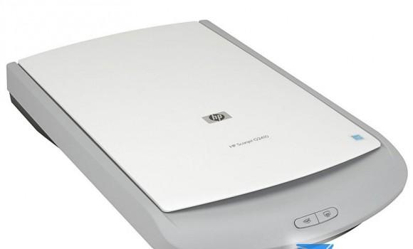 HP Scanjet G2410 Driver Ekran Görüntüleri - 1