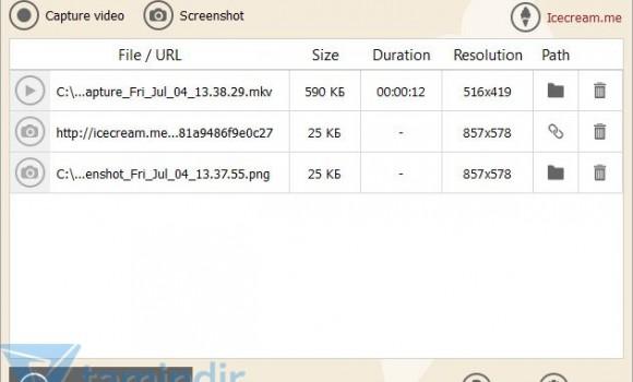 IceCream Screen Recorder Ekran Görüntüleri - 1