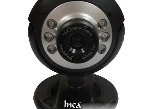Inca Web Camera Driver Ekran Görüntüleri - 1